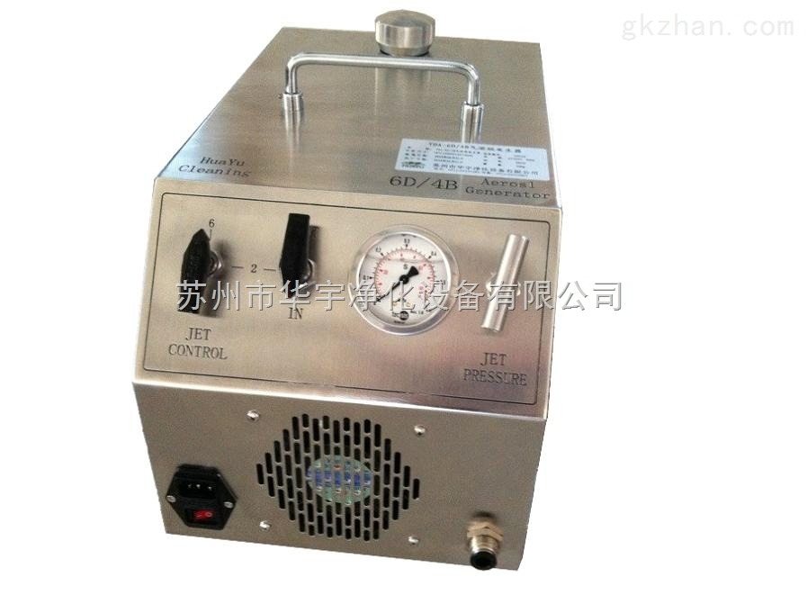 TDA-6D/4B气溶胶发生器质量zui好品牌