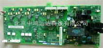 西门子430系列变频器电源板/430全系列电源板/原装现货