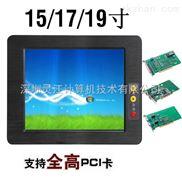17寸工业平板电脑价格