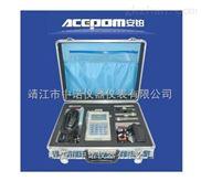 APM1200安铂现场动平衡仪