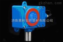 液化气气体检漏仪