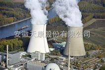 HF-YJE-K3核电站用1E级K3类低烟无卤阻燃电力电缆