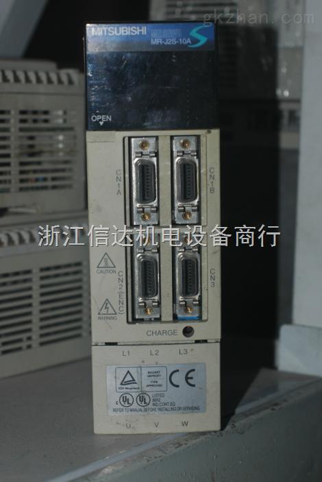 mr-j2s-10a-三菱伺服驱动器-浙江信达机电设备商行