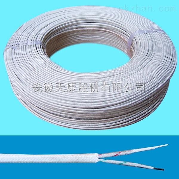 KX-GS-VVP补偿电缆