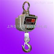 OCS-XC-AAE3000kg电子吊钩磅