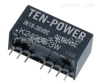 k2405s-3w 24v转正负5v隔离dcdc电源模块