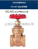 台湾东光青铜闸阀FIG.401-燃气东光青铜闸阀全新进口