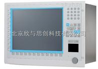 """研华一体化工作站IPPC-7158B,15""""XGA TFT LCD工业等级平板电脑"""