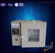 DHG-BS-9013A不锈钢台式鼓风干燥箱