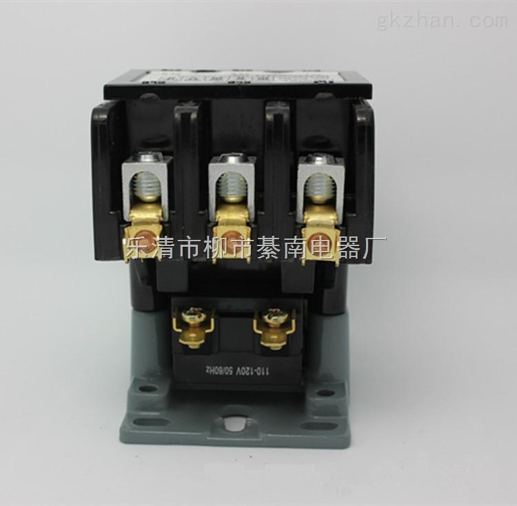 【空调交流接触器】相关空调交流接触器产品批发价格