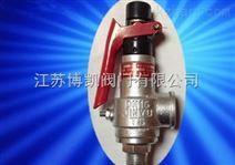 蒸汽锅炉安全阀DN15-50