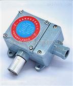 二氧化氯浓度报警器(可燃报警器》