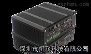 ATOM凌动双核低功耗工控机VGA和HDMI高清双显PRA-BOX-906C