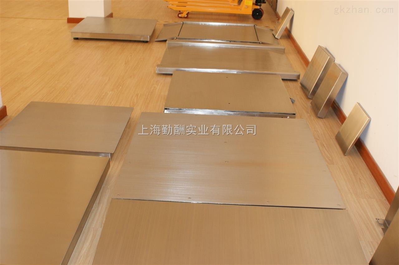 SCS-KS-H1C2吨不锈钢单层地磅秤/1*1m单层电子过磅秤