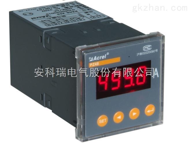 安科瑞三相智能电压表