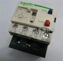 LRD-10C热过载继电器4-6A