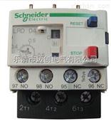 LRD04C热过载继电器0.4-0.63A
