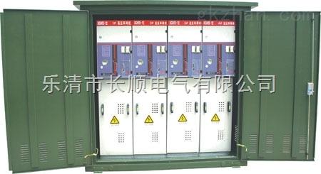 DFW-10KV 高压 电缆分支箱 六氟化硫开闭所