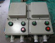 防爆电机启动器BQC 防爆磁力启动器厂家