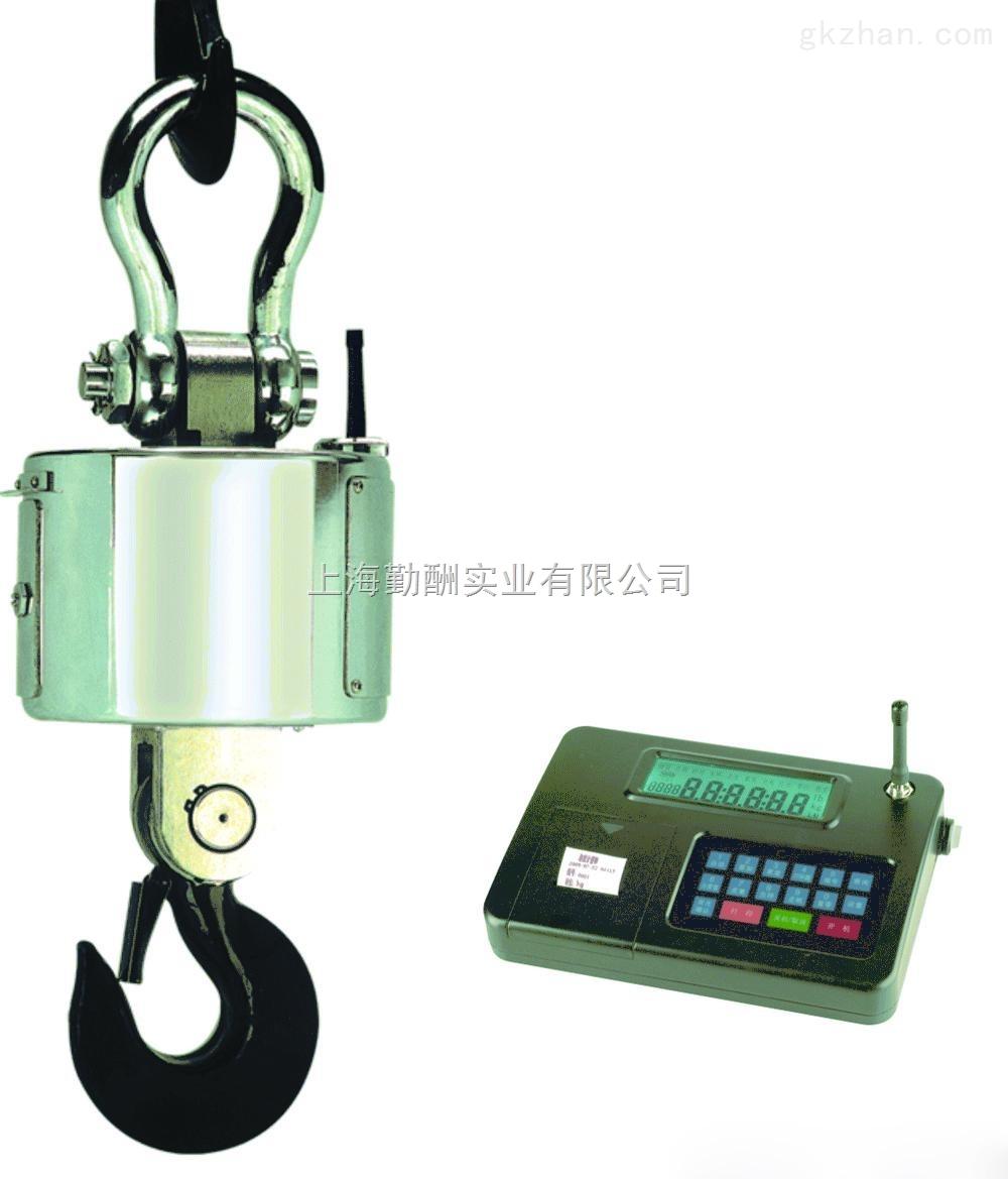 上海勤酬1吨耐高温无线吊钩称磅