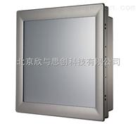 研华触摸式无风扇平板电脑TPC-1780H