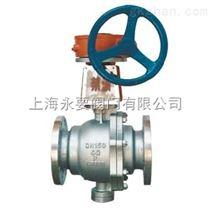 QY347F蜗轮氧气球阀