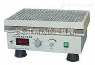 HY-5数显回旋振荡器