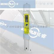 PH-281-PH-281笔式酸度测定仪