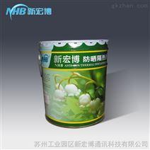 高效能纳米陶瓷反射隔热涂料