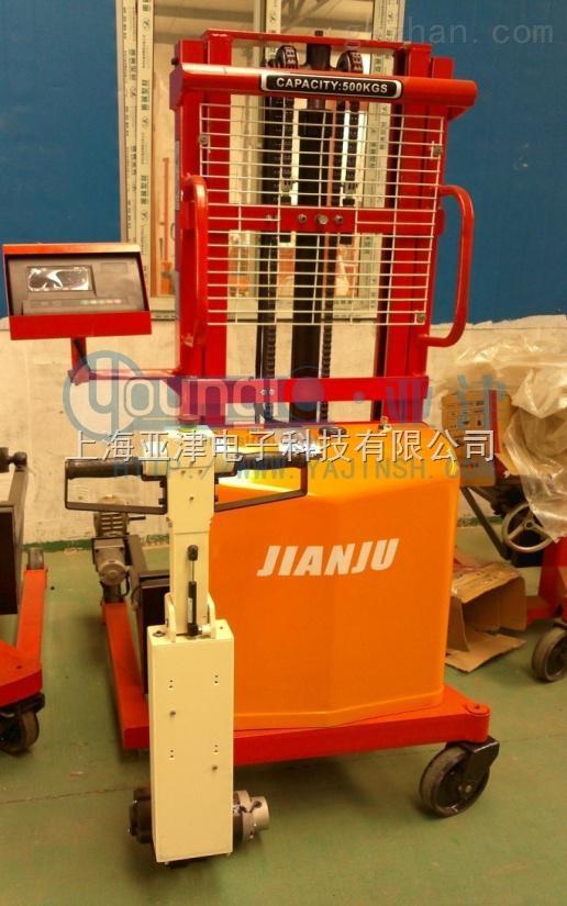 供应全电动电子倒桶磅 350kg可定制液压倒桶秤