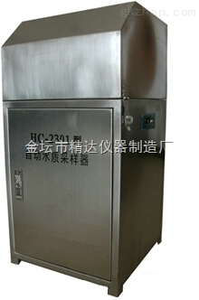自动水质采样器(固定式混采)