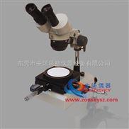 数显光学测量显微镜ZY6036A Digital readout optical measuring