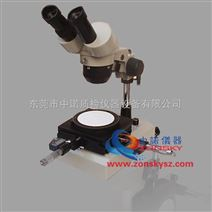 数显光学测量显微镜ZY6036A Digital readout optical measuring