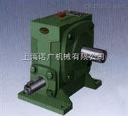 WPA100蜗轮蜗杆减速机,热销产品高质量放心选购
