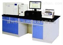 油墨溶剂残留气相色谱分析仪