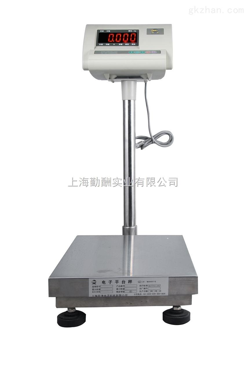 称海鲜食品防水秤,可打印可存储电子计价秤,50kgUSB接口电子秤