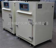 上海JH-JJ150L洁净烘箱