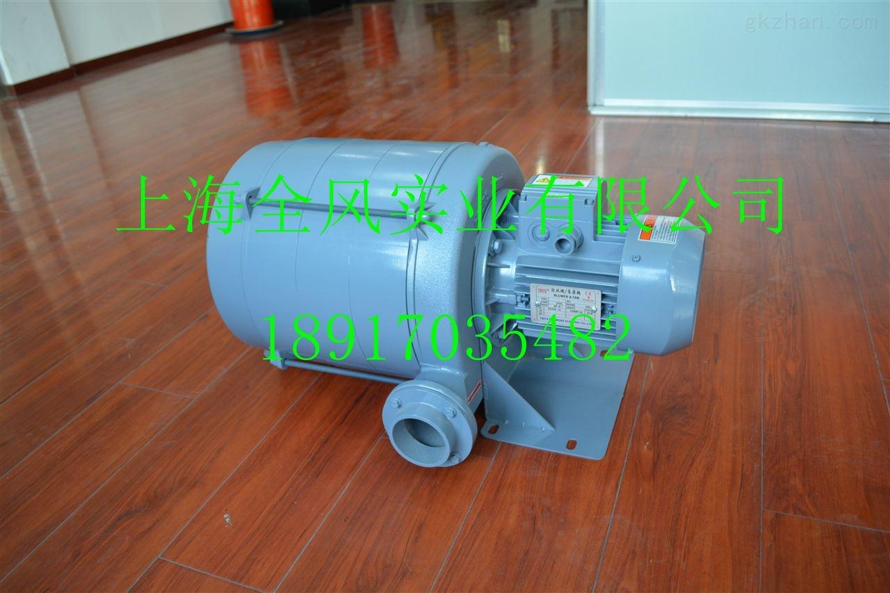 HTB75-105(0.75KW)全风多段式中压鼓风机
