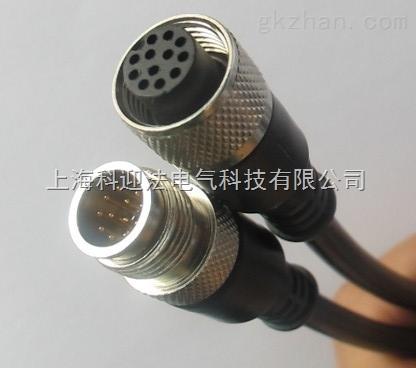 12针12孔连接线-工业相机连接线接头-上海科迎法电气