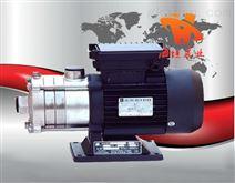 轻型段式不锈钢多级离心泵CHLF型