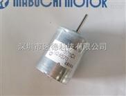 供应电动螺丝刀、影印机专用电机RF-370CA-12560