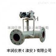 FRWG系列弯管流量计