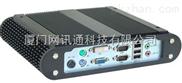 华北工控BIS-6570无风扇多串口工控机