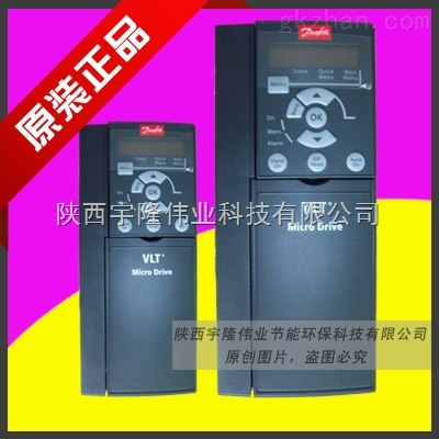 3kw-丹佛斯变频器fc51-陕西宇隆