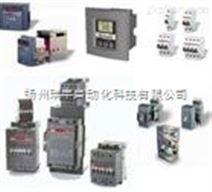 ABB 电动机起动器MS325-0.16