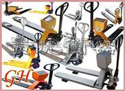 邯郸液压搬运电子称2000公斤,搬运车电子秤1000kg