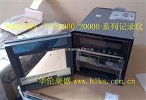 426103-3有纸记录仪