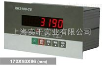 耀华地磅显示器,称重地磅显示器直销