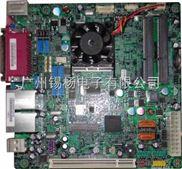 嵌入式工控主板