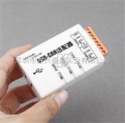 USB转CAN USBCAN-2C 双路 工业级隔离 智能CAN接口卡 兼容ZLG